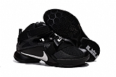 Nike Lebron Soldier 9 Mens Nike Lebron James Basketball Shoes SY4,baseball caps,new era cap wholesale,wholesale hats