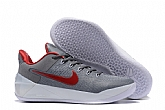 Nike Kobe 12 AD Mens Nike Kobe Bryant Basketball Shoes SD14,baseball caps,new era cap wholesale,wholesale hats